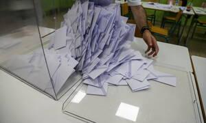 Αποτελέσματα Εκλογών 2019 LIVE: Νομός Χαλκιδικής - Ποιοι εκλέγονται βουλευτές (ΤΕΛΙΚΟ)