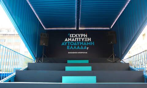 Αποτελέσματα Εκλογών 2019: Τα πρόσωπα «κλειδιά» στο νέο υπουργικό συμβούλιο - Όλα τα σενάρια