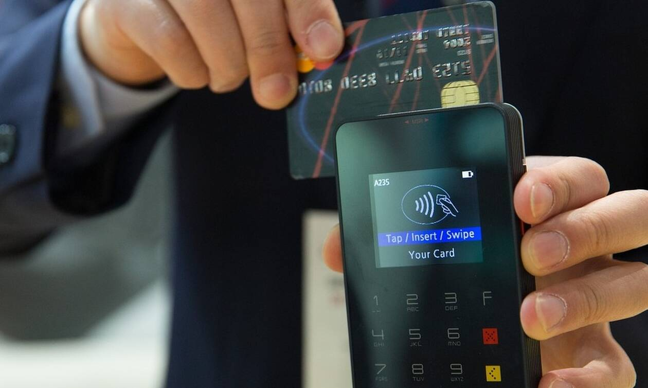 Πληρώνεις με κάρτα; Έρχονται σαρωτικές αλλαγές - Δες αναλυτικά