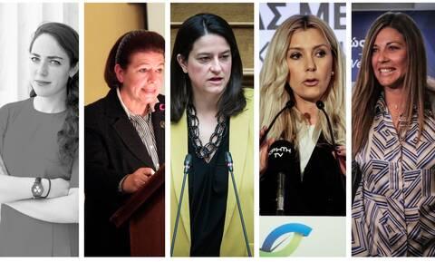 Νέο υπουργικό συμβούλιο: Αυτές είναι οι πέντε γυναίκες της κυβέρνησης ΝΔ