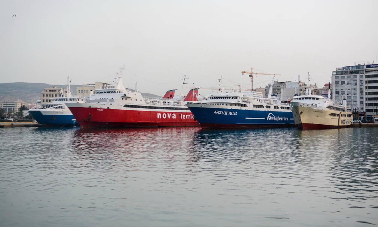 Τέλος στο αδιέξοδο - Συμφωνία για αυξήσεις 2% στα πληρώματα των πλοίων της ακτοπλοΐας