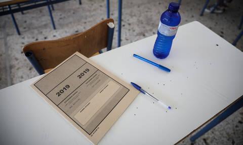 Βάσεις 2019: Ανακοινώνονται οι βαθμοί στα ειδικά μαθήματα