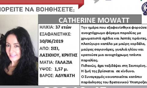 Θρίλερ στην Κρήτη: Εξαφανίστηκε και δεύτερη τουρίστρια