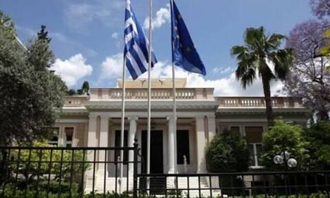 Мицотакис назначил новое правительство