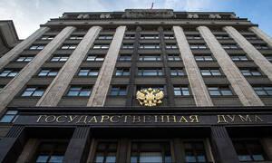 Госдума намерена принять заявление о мерах в ответ на антироссийские провокации в Грузии