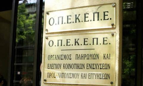 ΟΠΕΚΕΠΕ: Νέα μεγάλη πληρωμή ύψους 12,7 εκατ. ευρώ σε 7.497 δικαιούχους