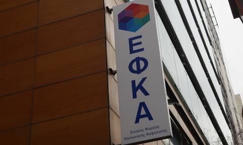 ΕΦΚΑ: Εκκαθαρίστηκαν οι εισφορές για το 2018 - Πότε πληρώνουν όσοι έχουν χρεωστικό υπόλοιπο