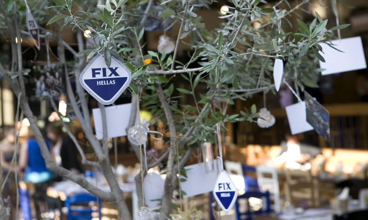 Αληθινοί φίλοι και διαχρονικές σχέσεις παρέα με την FIX Hellas