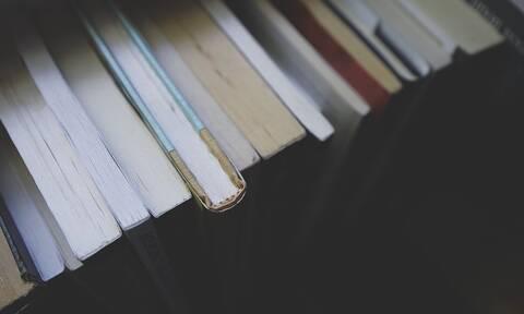 ΟΑΕΔ: 150.000 voucher για δωρεάν βιβλία