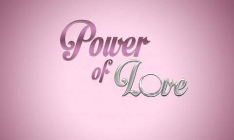 Πρώην παίκτης του Power of love έχει παίξει στους «Συμμαθητές»- Δείτε ποιος είναι (video)