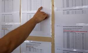 Βάσεις 2019: Σε ποια πεδία «πέφτουν» οι βάσεις - Τι δείχνουν τα στατιστικά στοιχεία του υπ. Παιδείας