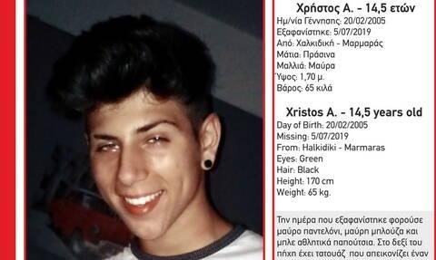 Συναγερμός στις Αρχές: Εξαφανίστηκε ο Χρήστος από το Νέο Μαρμαρά Χαλκιδικής