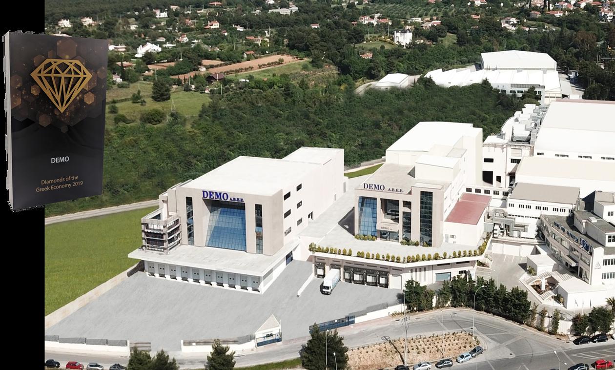 DEMO ΑΒΕΕ: Για άλλη μια χρονιά βραβεύτηκε στα «Diamonds of the Greek Economy 2019»