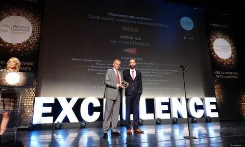 Τέσσερα νέα σημαντικά βραβεία για τη ΓΙΩΤΗΣ Α.Ε.στα Μarketing Excellence Awards 2019