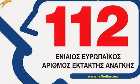 «112»: Ο αριθμός που σώζει ζωές – Γιατί δεν έχει ενεργοποιηθεί στην Ελλάδα