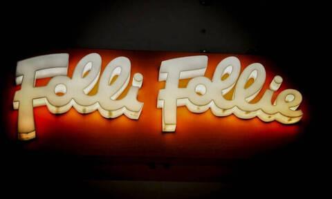 Folli Follie: Στον αέρα η αναδιάρθρωση - Με αρνητική γνώμη το πιστοποιητικό της PwC