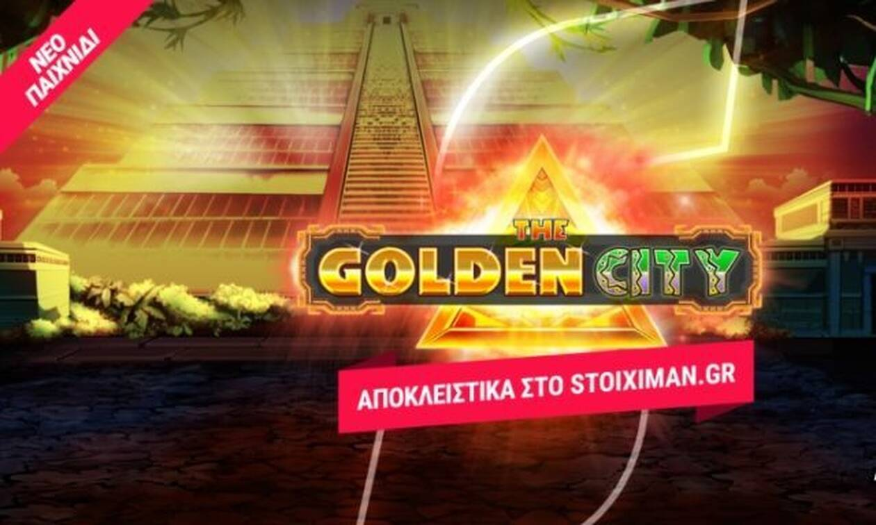 Stoiximan.gr: Αποκλειστικότητα στο Casino και Κόπα Άφρικα με 300+ στοιχήματα