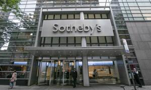 Ο οίκος Sotheby's θα δημοπρατήσει για πρώτη φορά αυτά τα αντικείμενα