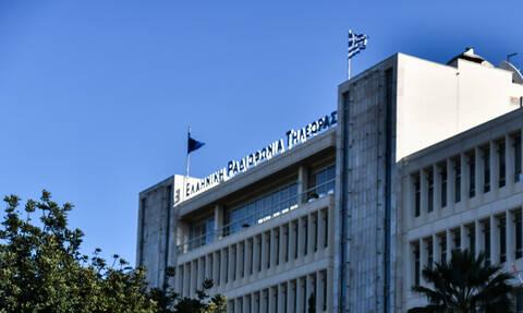 Σύσκεψη για την ΕΡΤ: Τα σχέδια Μητσοτάκη για τη δημόσια τηλεόραση