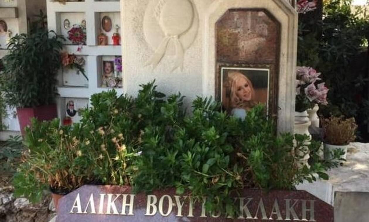Γιατί η Έλενα Ακρίτα ανέβασε φωτογραφία με τον τάφο της Αλίκης Βουγιουκλάκη;