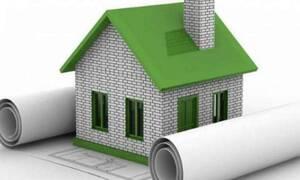 «Εξοικονομώ κατ' οίκον»: Αλλαγή στην έναρξη ημερομηνίας αιτήσεων
