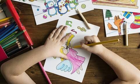 ΕΕΤΑΑ Παιδικοί σταθμοί ΕΣΠΑ: Μέχρι πότε μπορείτε να υποβάλετε ένσταση