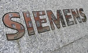 Εισαγγελέας για Siemens: Ένοχοι 22 από τους 55 κατηγορούμενους για ξέπλυμα βρώμικου χρήματος