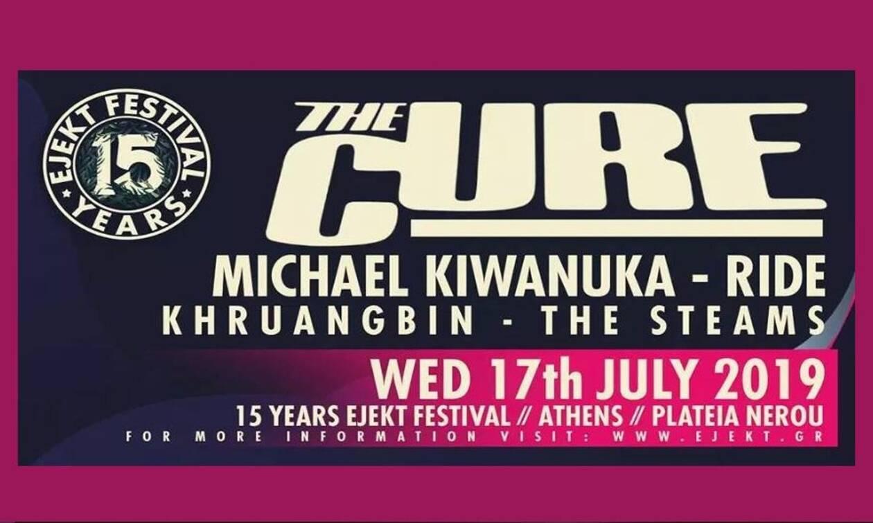 EJEKT FESTIVAL 2019 – THE CURE: Το πρόγραμμα και χρηστικές πληροφορίες