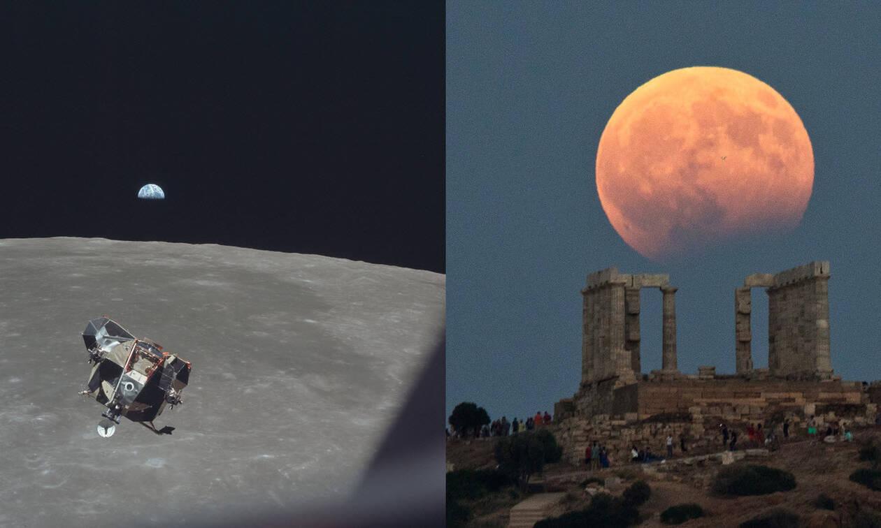 Επέτειος 50 ετών του Apollo 11 με… μερική έκλειψη Σελήνης
