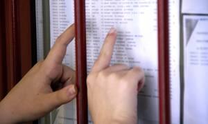 Έρχονται δωρεάν προγράμματα διετούς φοίτησης στα ΑΕΙ – Πώς θα δηλώσετε συμμετοχή