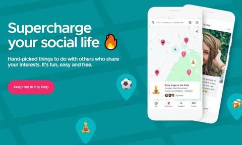 Google: Επιστρέφει στα κοινωνικά δίκτυα – Τι είναι το Shoelace