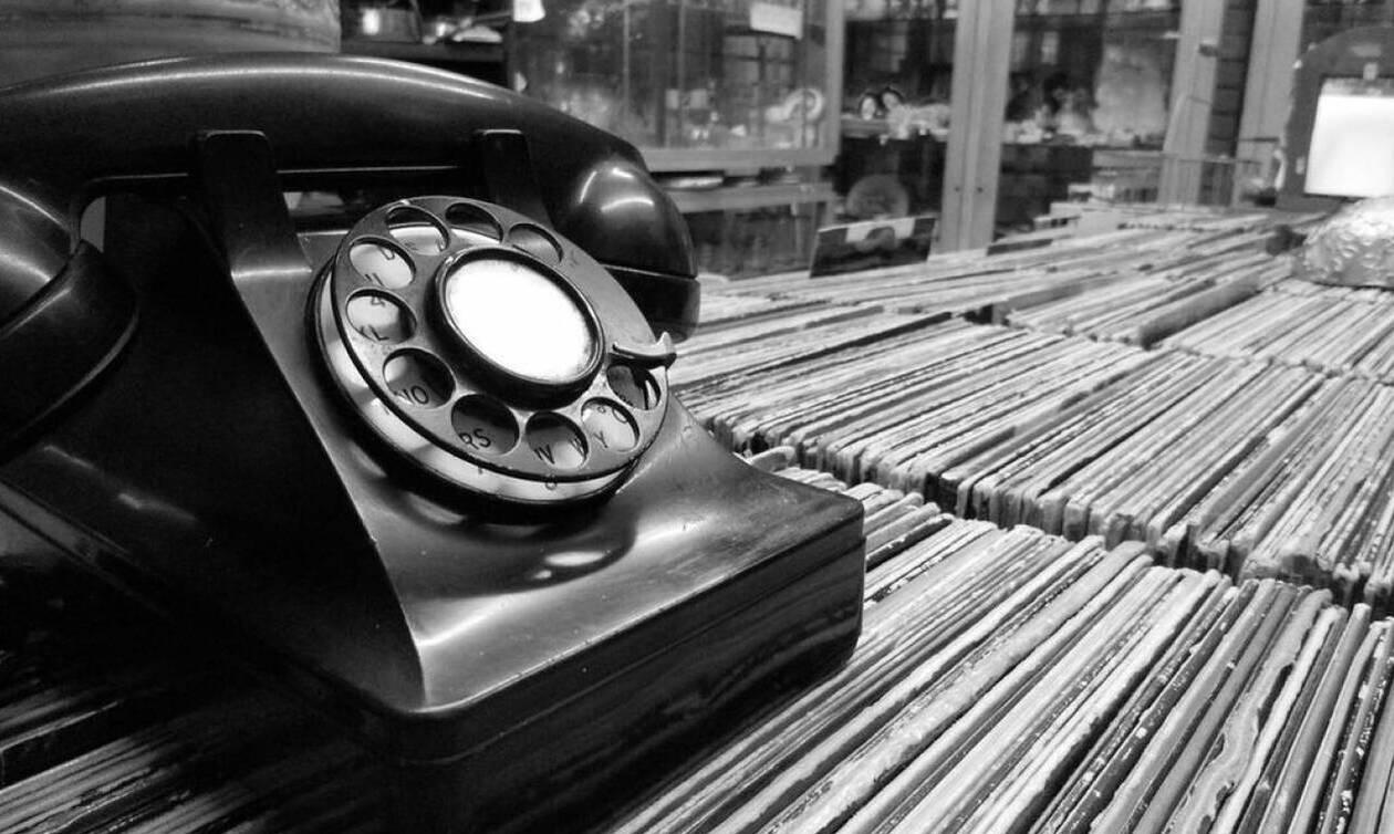 Δράμα: Ηλικιωμένη έπεσε θύμα τηλεφωνικής απάτης και της απέσπασαν 20.000 ευρώ