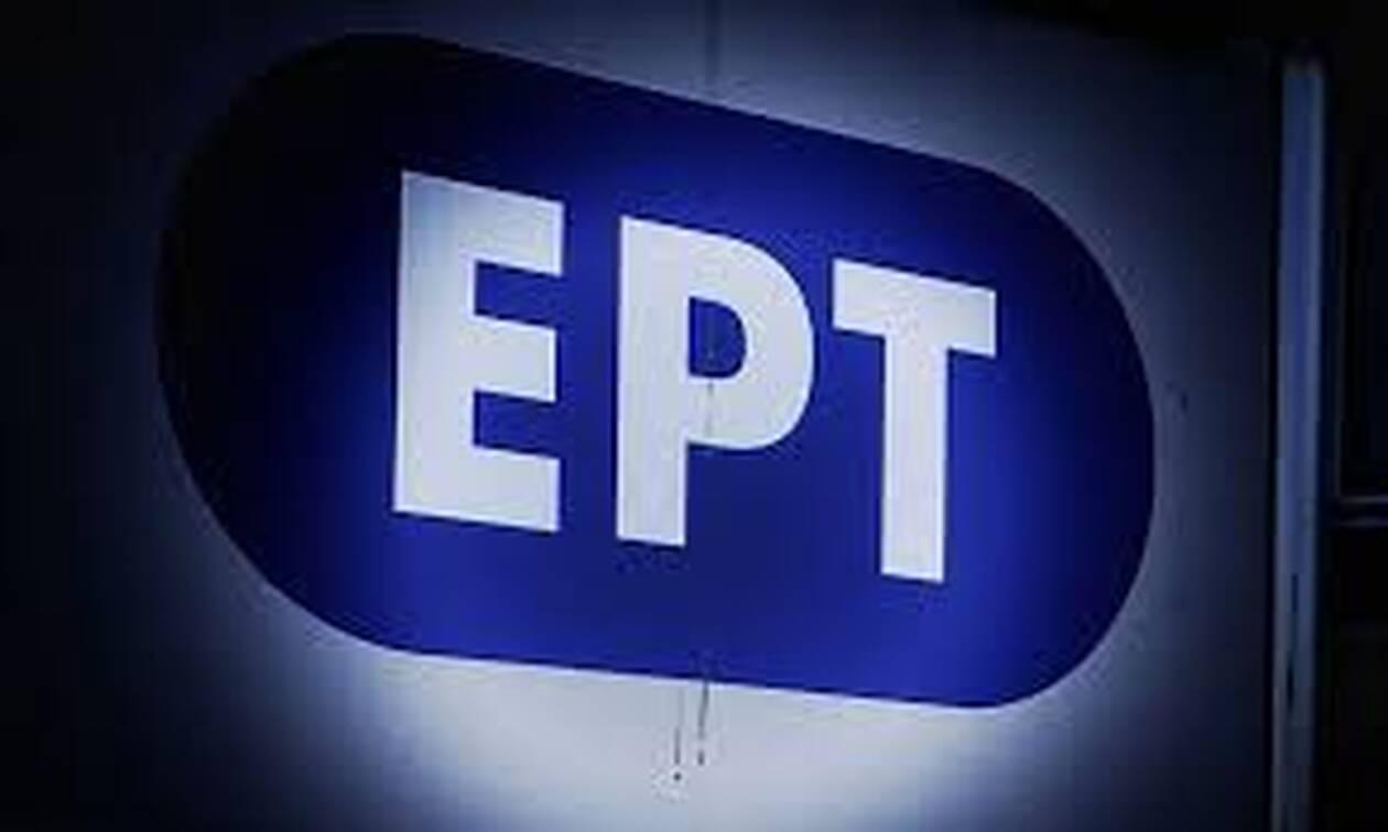 ERT1.jpg