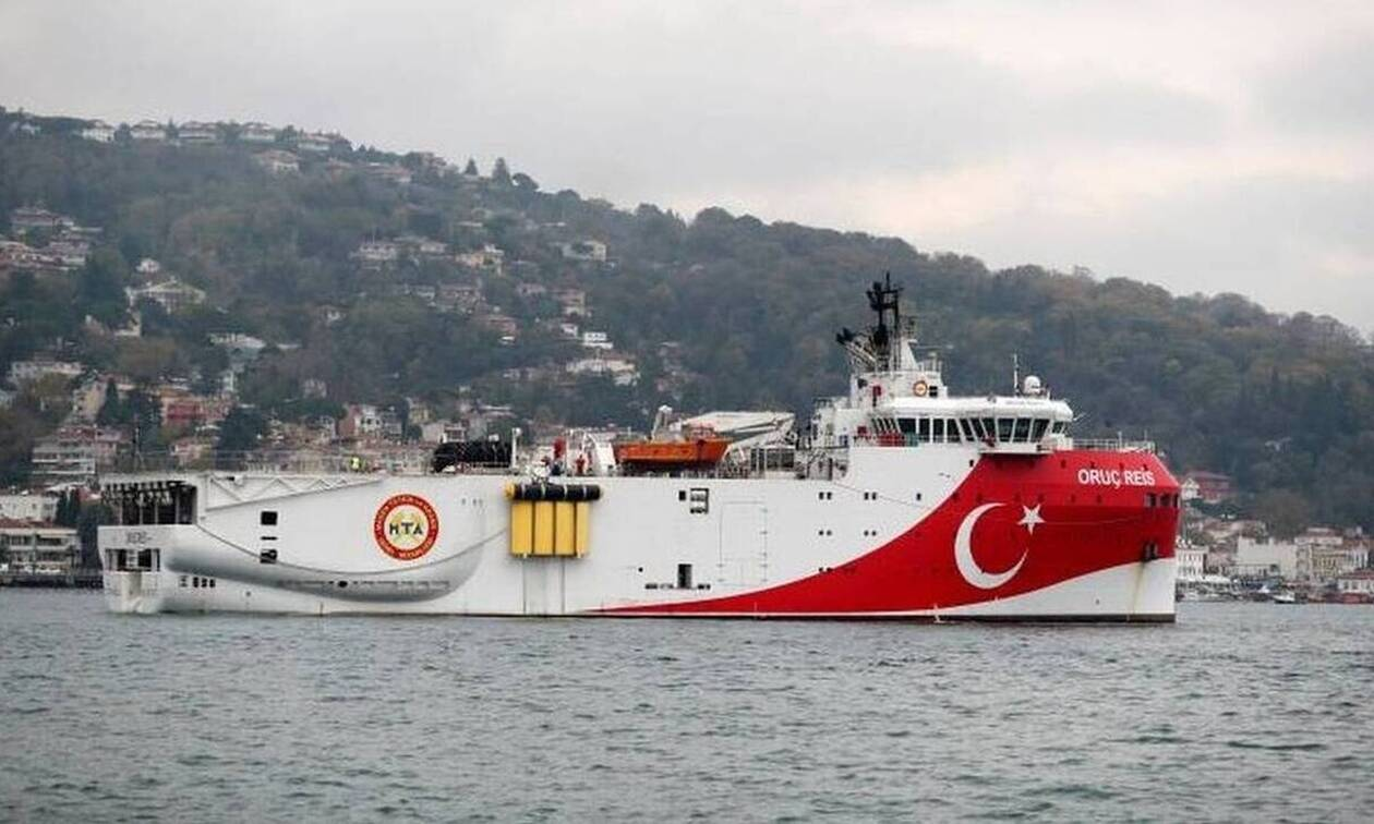 State Department expresses deep concerns over Turkey's drilling in Cyprus EEZ