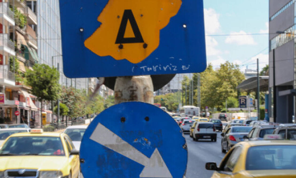 Δακτύλιος: Δείτε μέχρι πότε ισχύει στο κέντρο της Αθήνας