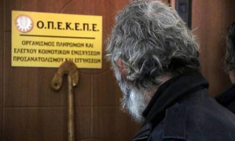 ΟΠΕΚΕΠΕ: Πληρωμές ύψους 1,1 εκατ. ευρώ σε 1.375 δικαιούχους