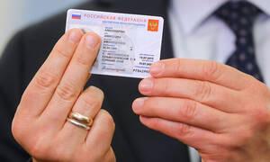 Электронные паспорта РФ начнут выдавать в июле 2020 года