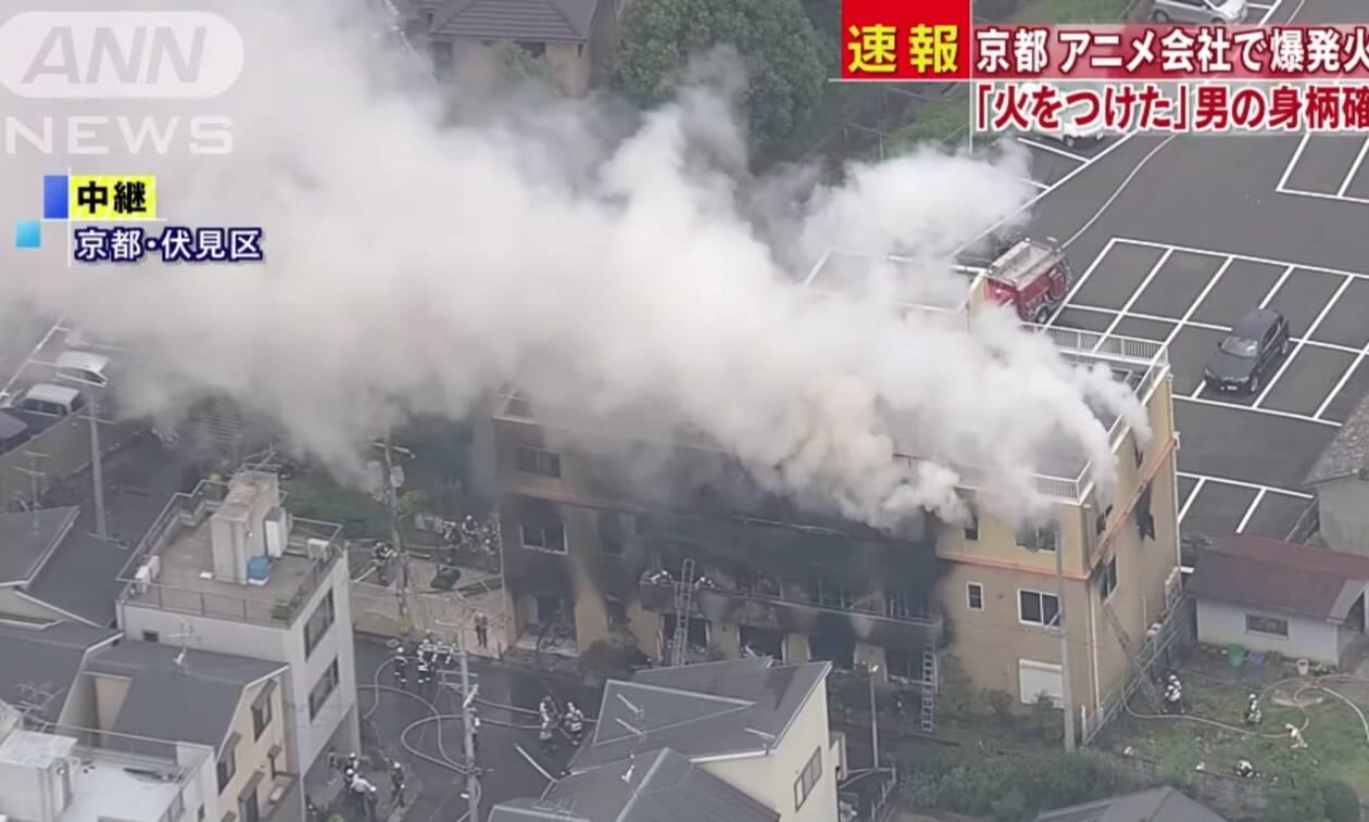 Ιαπωνία: Ένας νεκρός και 37 τραυματίες από φωτιά στο στούντιο της Kyoto animation (vid)