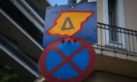 Δακτύλιος: Μέχρι πότε θα ισχύει το μέτρο στο κέντρο της Αθήνας