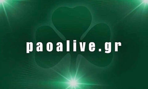 Pao Alive: Οι τρόποι λειτουργίας της πλατφόρμας (photos+video)