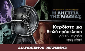 Διαγωνισμός: Κερδίστε προσκλήσεις για την πρεμιέρα της ταινίας «Η ληστεία της Μαφίας (VAULT»!