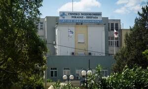 ΕΟΔΥ: Επιβεβαιώθηκε εργαστηριακά η μηνιγγίτιδα ως αιτία θανάτου της 17χρονης Ιταλίδας