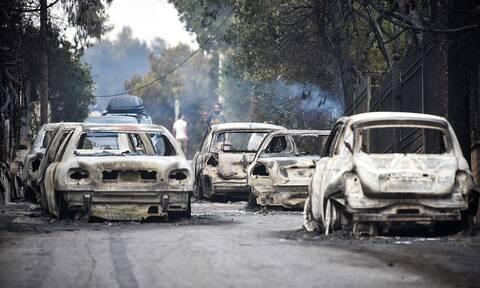 Φωτιά Μάτι 23 Ιουλίου 2018: Ένα χρόνο μετά - Εκατόν δυο ψυχές ζητούν... δικαίωση