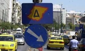 Сегодня снимаются ограничения на въезд автотранспорта в центр Афин