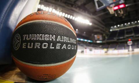 Euroleague: To πρόγραμμα της διοργάνωσης (photos)