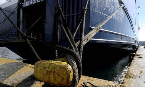 Σεισμός Αθήνα: Προσοχή - Αλλάζουν τα δρομολόγια των πλοίων