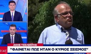 Σεισμός Αθήνα: Την στιγμή που ο Τσελέντης μιλούσε στον ΣΚΑΪ γινόταν μετασεισμός (video)