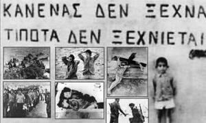 20 Ιουλίου 1974: ΔΕΝ ΞΕΧΝΩ! Όταν ο Αττίλας μάτωσε την Κύπρο