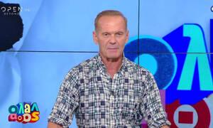 Θύμα απάτης ο Πέτρος Κωστόπουλος: «Μου έχει γυρίσει το κρανίο ανάποδα»