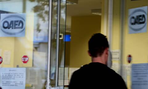 ΟΑΕΔ: Ειδικό βοήθημα για ανέργους - Ποιοι δικαιούνται έως και 720 ευρώ